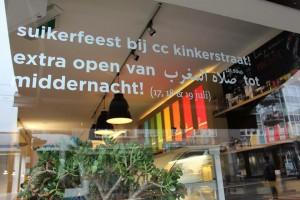CC Kinkerstraat